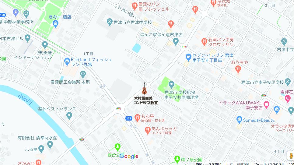 木村亜由美コントラバス君津教室地図